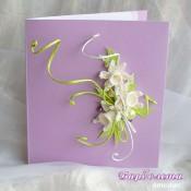 Картичка-плик за пари, Нарциси