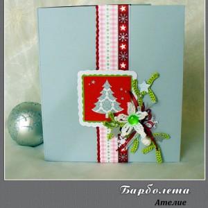 Картичка-плик за пари, Коледа 2, Лукс