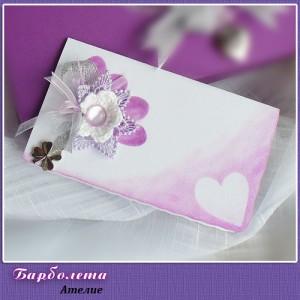 Картичка сребърно сърце