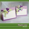 Картичка малка с цветя