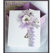 Кутия винтидж бяло, лилаво и сребро 1