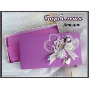Кутия винтидж лилаво и сребро 1