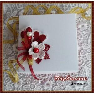 Кутийка малка, червени сърца 1