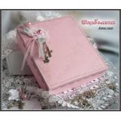 Кутия за кръщене, розова