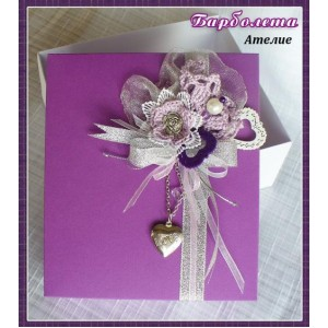 Кутия винтидж лилаво и сребро 2